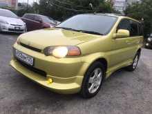 Владивосток Honda HR-V 2001