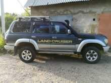 Биробиджан Land Cruiser 1993