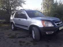 Черногорск CR-V 2002