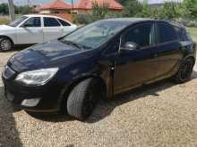 Армавир Astra 2010