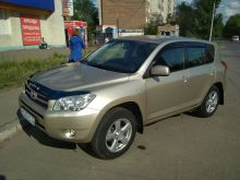 Омск RAV4 2008