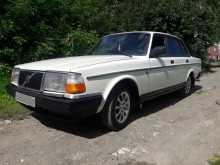 Екатеринбург 240 1992