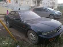 Якутск Vigor 1993