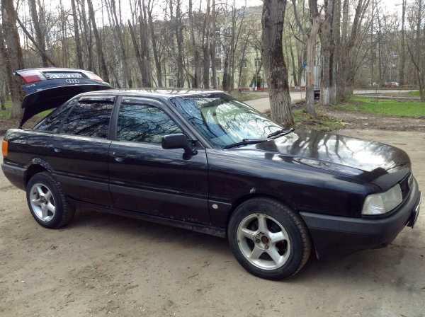 Audi 80, 1990 год, 118 000 руб.