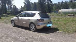 Иркутск Mazda3 2007