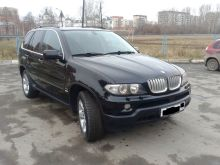 Екатеринбург X5 2005