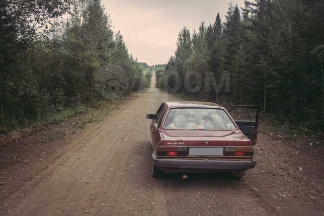 Audi 80, 1983 год, 15 000 руб.