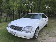 Тюмень CL-Class 1998