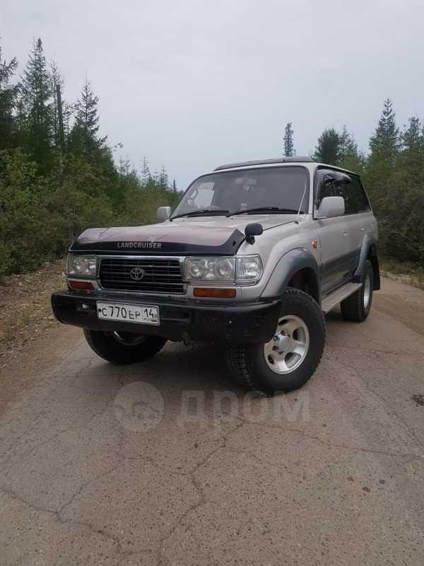 Toyota Land Cruiser, 1996 год, 770 000 руб.