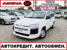 Хабаровск Toyota Probox 2015