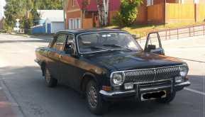 Ханты-Мансийск 24 Волга 1981