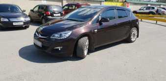 Курган Astra 2015