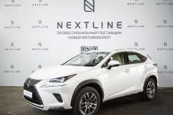 Самара Lexus NX300 2018