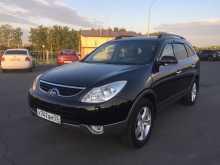 Омск ix55 2012