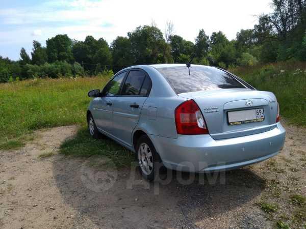 Hyundai Verna, 2008 год, 290 000 руб.