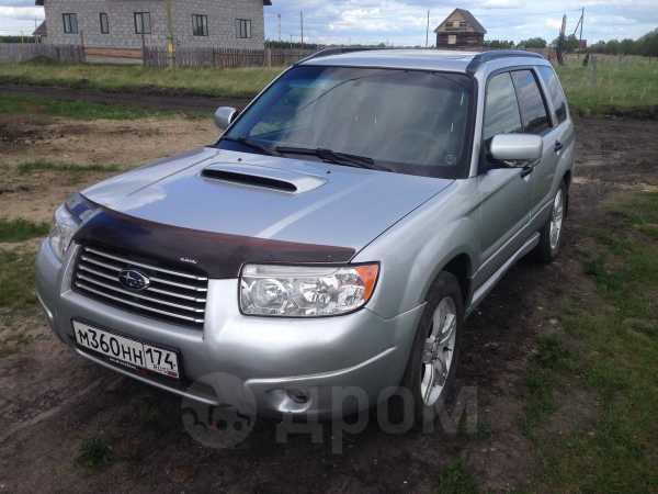 Subaru Forester, 2006 год, 499 000 руб.