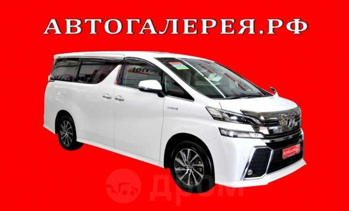 Toyota Vellfire, 2015 год, 2 598 000 руб.