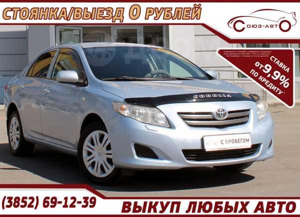 Toyota Corolla, 2007 год, 468 000 руб.
