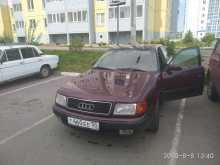 Омск 100 1994