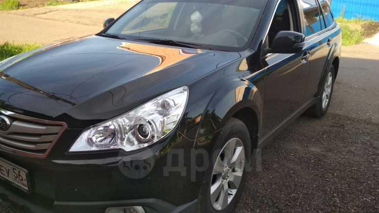 Subaru Outback, 2011 год, 1 020 000 руб.