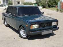 Новосибирск 2105 2005