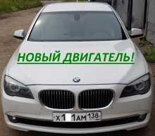 Иркутск 7-Series 2010