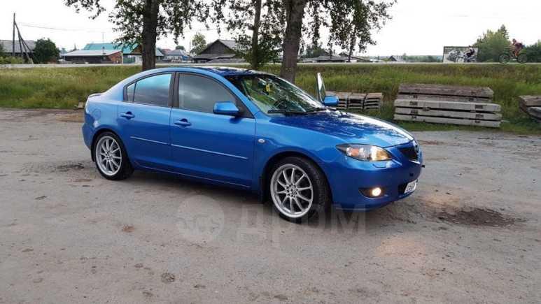 Mazda 323, 2006 год, 260 000 руб.