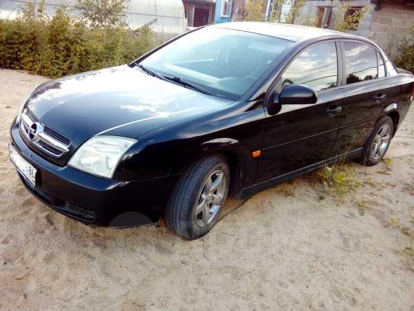 Opel Vectra, 2004 год, 230 000 руб.