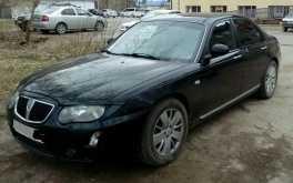 Тобольск 75 2004