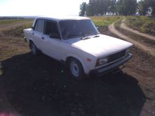 Новосибирск 2105 1993
