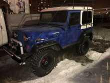 Челябинск Jeep 1977