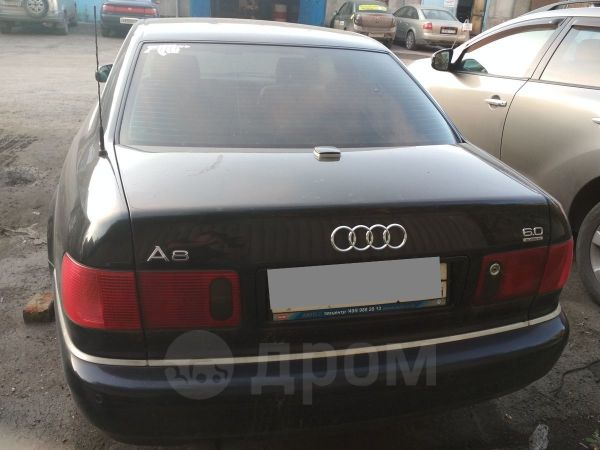Audi A8, 2002 год, 150 000 руб.
