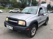 Владивосток Tracker 2001