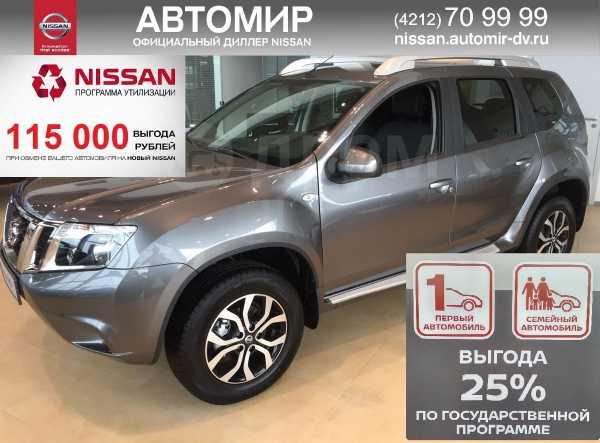 Nissan Terrano, 2018 год, 1 129 000 руб.