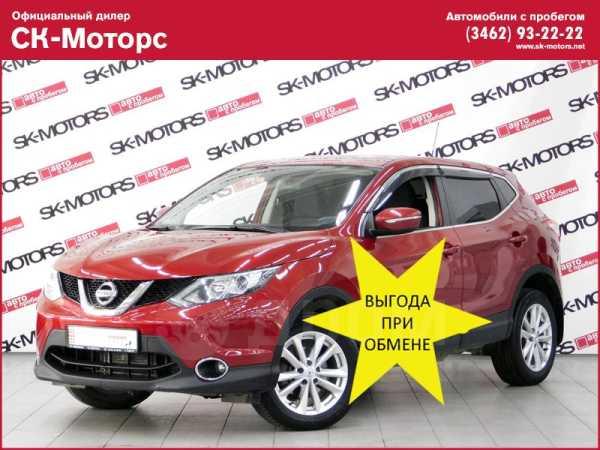 Nissan Qashqai, 2014 год, 1 055 000 руб.