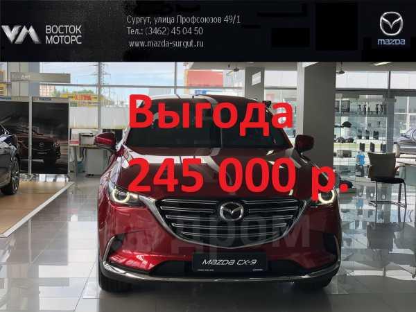 Mazda CX-9, 2018 год, 2 864 740 руб.