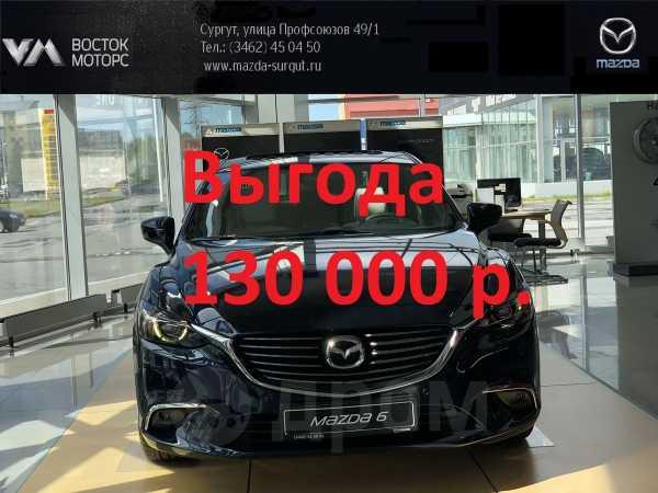 Mazda Mazda6, 2018 год, 1 904 805 руб.