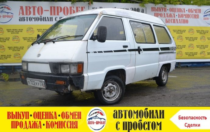 Toyota Town Ace, 1989 год, 57 000 руб.