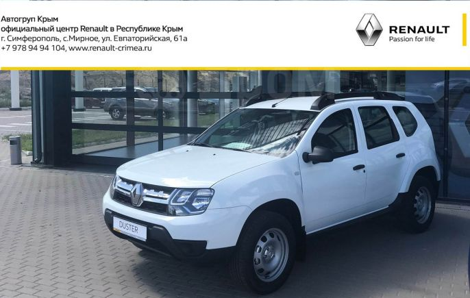 Renault Duster, 2018 год, 976 970 руб.