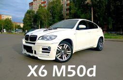 Ижевск BMW X6 2012