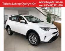 Сургут Toyota RAV4 2018
