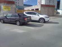 Нефтеюганск 960 1997