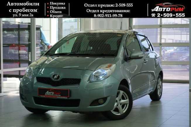 Toyota Vitz, 2010 год, 347 000 руб.