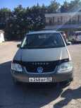 Volkswagen Touran, 2005 год, 420 000 руб.