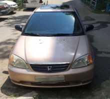 Томск Civic 2002