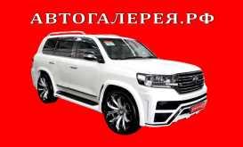Хабаровск Land Cruiser 2017