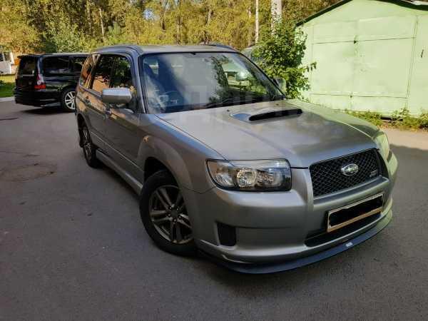 Subaru Forester, 2007 год, 345 000 руб.