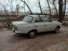 Симферополь 412 1975