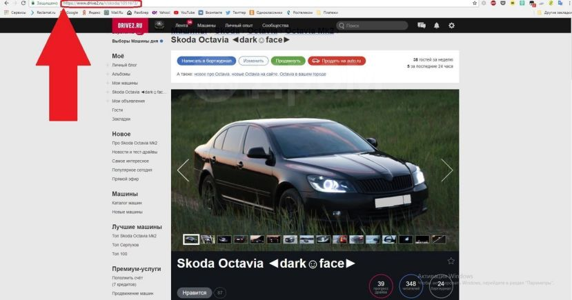 Skoda Octavia, 2010 год, 450 000 руб.