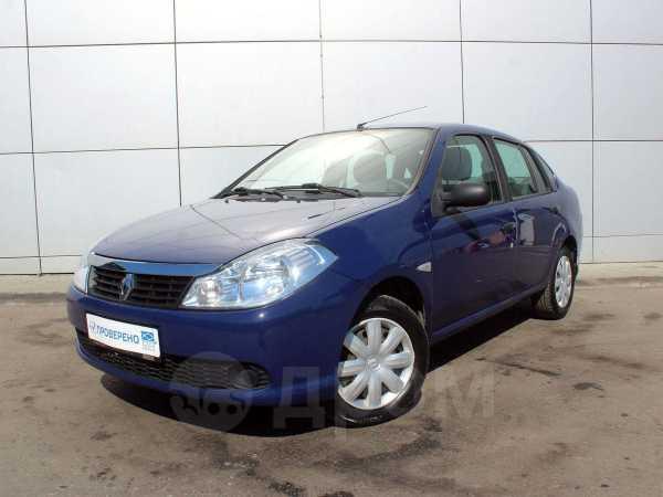 Renault Symbol, 2012 год, 299 000 руб.